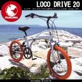 PANGAEA LOCO DRIVE20(ロコドライブ20)【20インチ折りたたみ自転車】