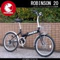 PANGAEA ROBINSON20(ロビンソン20)【20インチ折りたたみ自転車】