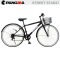 PANGAEA STREET STAR27(ストリートスター27)【27インチクロスバイク】