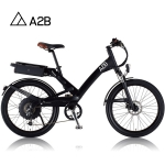 A2B Hybrid/24(ハイブリッド24)【24インチアルミフレーム電動アシスト自転車】