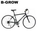 B-GROW BGC-C70 TRAILER(トレイラー)【700C型クロスバイク】