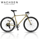 WACHSEN BAC-700-WBG -wood- Atmung(アートムング)【700C型アルミフレームクロスバイク】