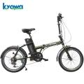Kyowa Cycle FB20B【20インチ折りたたみ電動アシスト自転車】