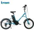 Kyowa Cycle LB20B【20インチ小径型電動アシスト自転車】