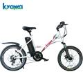 Kyowa Cycle MB20A【20インチ小径型電動アシストマウンテンバイク】