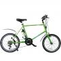 Kyowa Cycle YB20S【20インチミニベロ型電動アシスト自転車】