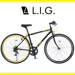 LIG MOVE【700C型クロスバイク】