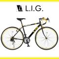 LIG UNIWAY【700C型アルミフレームロードバイク】