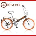 Raychell MF-206RC【20インチ折りたたみ自転車】