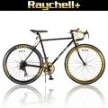 Raychell+ R+713 GolDragon(ゴールドラゴン)【700C型ロードバイク】
