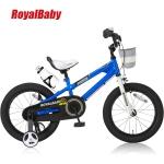 ROYAL BABY RB-Freestyle16【16インチスチールフレーム子供自転車】