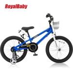 ROYAL BABY RB-Freestyle18【18インチスチールフレーム子供自転車】