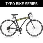 TYPOBIKE 700CEN【700C型アルミフレームフラットロードバイク】