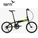 Tern Link D16(リンク D16)【2017年度継続モデル】【20インチアルミフレーム折りたたみ自転車】