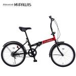My Pallas M-250 折畳自転車20【20インチ折りたたみ自転車】