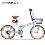My Pallas M-252 折畳自転車20・6SP・オールインワン【20インチ折りたたみ自転車】